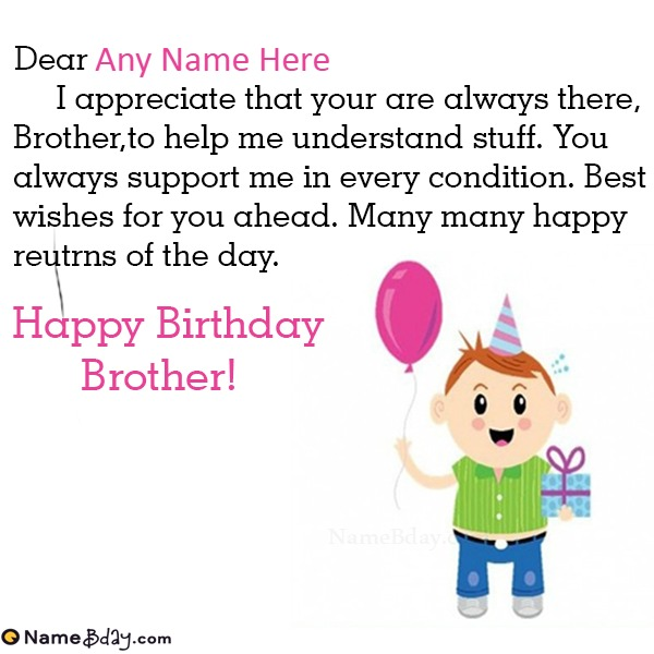 Generate Birthday Wishes For Brother Images With Name