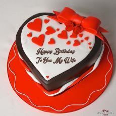 happy birthday to you my wife